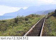 Купить «Железная дорога вдоль побережья Охотского моря, Сахалин», фото № 2324512, снято 14 сентября 2010 г. (c) Пьянков Александр / Фотобанк Лори