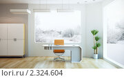 Купить «Интерьер современного офиса с большими окнами», иллюстрация № 2324604 (c) Дмитрий Кутлаев / Фотобанк Лори