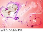 День Св.Валентина. Стоковая иллюстрация, иллюстратор Анатолий Соловьев / Фотобанк Лори