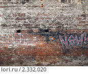 Кирпичная стена. Стоковое фото, фотограф Константин Болотин / Фотобанк Лори