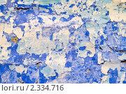 Старая облупившаяся стена. Стоковое фото, фотограф Валерий Баришполец / Фотобанк Лори