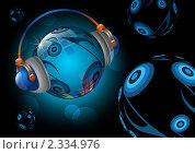 Планета музыки. Стоковая иллюстрация, иллюстратор Валерий Баришполец / Фотобанк Лори