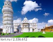Купить «Пизанская башня и площадь Чудес. Пиза, Италия», фото № 2336612, снято 23 августа 2010 г. (c) Vitas / Фотобанк Лори