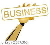 """Купить «3D механическая рука держит табличку с надписью """"бизнес""""», иллюстрация № 2337360 (c) Данила Большаков / Фотобанк Лори"""