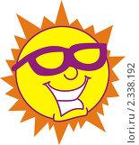 Купить «Солнце», иллюстрация № 2338192 (c) Робул Дмитрий / Фотобанк Лори