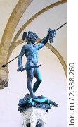 Купить «Статуя Меркурия перед Галереей Уфицци , Флоренция. Италия», фото № 2338260, снято 23 августа 2010 г. (c) Vitas / Фотобанк Лори