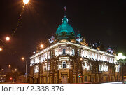 Купить «Здание мэрии Томска», фото № 2338376, снято 17 января 2009 г. (c) Rumo / Фотобанк Лори