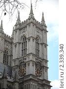 Вестминстерское аббатство (2009 год). Стоковое фото, фотограф Валерия Паули / Фотобанк Лори