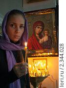 Купить «Девушка со свечой в православном храме», фото № 2344028, снято 6 февраля 2011 г. (c) Андрей Ярославцев / Фотобанк Лори