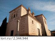 Альгамбра, церковь (2011 год). Стоковое фото, фотограф Svetlana Yudina / Фотобанк Лори
