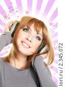 Купить «Улыбающаяся девушка в наушниках слушает музыку», фото № 2345072, снято 25 января 2011 г. (c) Вера Франц / Фотобанк Лори