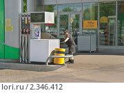 Купить «Женщина - работник АЗС», эксклюзивное фото № 2346412, снято 13 июля 2010 г. (c) Алёшина Оксана / Фотобанк Лори
