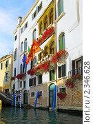 Купить «Венеция. Небольшие улочки . Италия», фото № 2346628, снято 23 августа 2010 г. (c) Vitas / Фотобанк Лори
