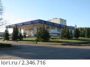 Купить «Русский драматический театр в Уфе», фото № 2346716, снято 3 октября 2007 г. (c) Михаил Валеев / Фотобанк Лори