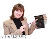 Купить «Девушка указывает на цифры в калькуляторе изолировано на белом», фото № 2347040, снято 24 февраля 2010 г. (c) Alechandro / Фотобанк Лори