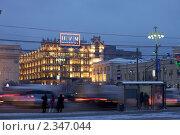 Вид на сквер и здание ЦУМа с Театрального проезда, эксклюзивное фото № 2347044, снято 28 декабря 2010 г. (c) Яна Королёва / Фотобанк Лори