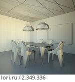 Кабинет для совещаний. Стилизовано под зерно пленки, иллюстрация № 2349336 (c) Юрий Бельмесов / Фотобанк Лори