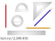 Купить «Школьные измерительные приборы и три карандаша на белом фоне», иллюстрация № 2349416 (c) Ирина Андреева / Фотобанк Лори