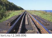 Купить «Железная дорога вдоль побережья Охотского моря, Сахалин», фото № 2349896, снято 14 сентября 2010 г. (c) Пьянков Александр / Фотобанк Лори