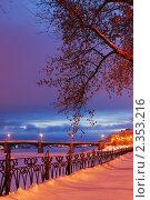 Зимний рассвет. Стоковое фото, фотограф Константин Попов / Фотобанк Лори