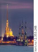 Купить «Санкт-Петербург. Вид на Петропавловскую крепость», эксклюзивное фото № 2353248, снято 23 января 2011 г. (c) Литвяк Игорь / Фотобанк Лори