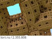 Купить «Купол», иллюстрация № 2355808 (c) Parmenov Pavel / Фотобанк Лори