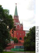 Купить «Москва. Кремль», фото № 2356216, снято 19 июля 2009 г. (c) DENIS KARPOV / Фотобанк Лори