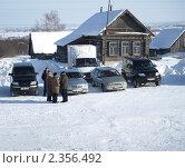 Купить «Гости приехали», фото № 2356492, снято 18 февраля 2011 г. (c) Сергей Юрьев / Фотобанк Лори