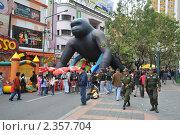 Купить «Патрулирование полицейскими городского праздника», фото № 2357704, снято 5 сентября 2010 г. (c) Free Wind / Фотобанк Лори