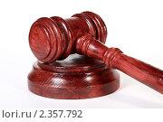 Купить «Молоток судьи», фото № 2357792, снято 27 мая 2020 г. (c) Юдин Владимир / Фотобанк Лори