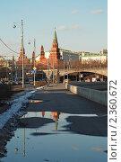 Купить «Москва. Вид на Кремль и Пречистенскую набережную», эксклюзивное фото № 2360672, снято 27 марта 2009 г. (c) lana1501 / Фотобанк Лори