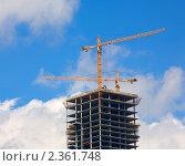 Купить «Строительство бизнес-центра», фото № 2361748, снято 17 мая 2008 г. (c) Тарханов Николай Алексеевич / Фотобанк Лори