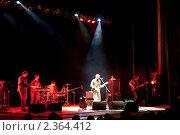 "Купить «""Сплин""», фото № 2364412, снято 14 мая 2010 г. (c) Константин Буркин / Фотобанк Лори"