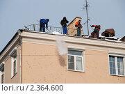 Купить «Рабочие убирают снег с крышы», эксклюзивное фото № 2364600, снято 17 февраля 2011 г. (c) lana1501 / Фотобанк Лори
