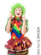 Девушка в одежде клоун показывает пальцами вверх, фото № 2364824, снято 21 ноября 2009 г. (c) Сергей Сухоруков / Фотобанк Лори