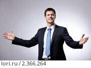 Купить «Улыбающийся деловой мужчина», фото № 2366264, снято 27 октября 2010 г. (c) Raev Denis / Фотобанк Лори
