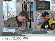 Купить «Молодой человек заправляет машину бензином на заправке», фото № 2366704, снято 27 апреля 2010 г. (c) Сычёва Татьяна / Фотобанк Лори