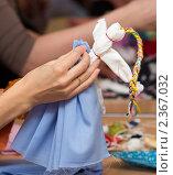 Купить «Изготовление куклы Веснянки», фото № 2367032, снято 24 февраля 2011 г. (c) Сергей Лаврентьев / Фотобанк Лори