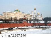 Купить «Москва. Вид на Кремль и Кремлевскую набережную», эксклюзивное фото № 2367596, снято 20 февраля 2011 г. (c) lana1501 / Фотобанк Лори