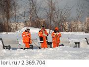 Купить «Рабочие убирают снег в парке Царицыно», эксклюзивное фото № 2369704, снято 18 февраля 2011 г. (c) lana1501 / Фотобанк Лори