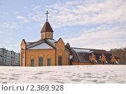 Купить «Голгофа — церковь евангельских баптистов в Бибиреве. Фрагмент», фото № 2369928, снято 10 марта 2010 г. (c) Алёшина Оксана / Фотобанк Лори