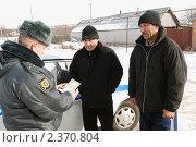Купить «Участковый проверяет документы», фото № 2370804, снято 22 февраля 2011 г. (c) fotobelstar / Фотобанк Лори