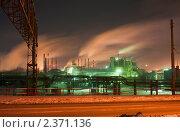 Купить «Ночной вид на Челябинский металлургический комбинат», фото № 2371136, снято 12 января 2011 г. (c) Евгений Пархаев / Фотобанк Лори