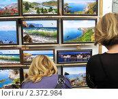 Купить «Крым. Картины с видами моря.», фото № 2372984, снято 25 сентября 2010 г. (c) Елена Беклемищева / Фотобанк Лори