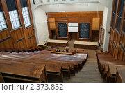 Старая аудитория. Стоковое фото, фотограф Марина Славина / Фотобанк Лори