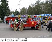 Карнавал в Томске. 2010. Редакционное фото, фотограф Литвинова Евгения / Фотобанк Лори