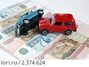 Купить «ДТП  на денежных купюрах», фото № 2374624, снято 28 февраля 2011 г. (c) Анна Мартынова / Фотобанк Лори