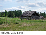 Купить «Ветхий дом», фото № 2374648, снято 18 июня 2008 г. (c) Виталий Попов / Фотобанк Лори