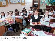 Купить «На уроке в четвертом классе», фото № 2375284, снято 24 февраля 2011 г. (c) Федор Королевский / Фотобанк Лори