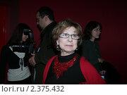 Купить «Лия Ахеджакова», фото № 2375432, снято 28 февраля 2011 г. (c) Архипова Екатерина / Фотобанк Лори